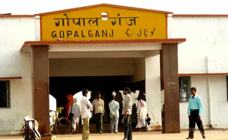 1-gopalganj-station1-copy